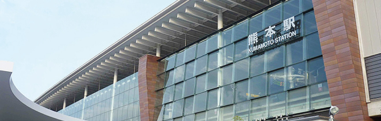 熊本市での不動産売買仲介と不動産資産活用ならマイプランニング